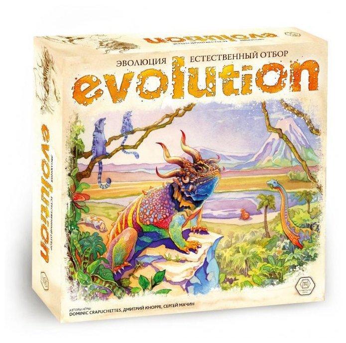 Настольная игра Правильные игры Эволюция. Естественный отбор