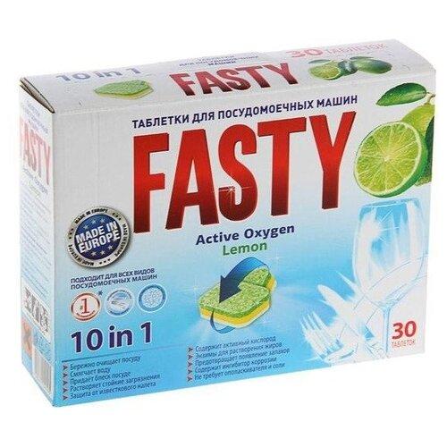 Fasty Active Oxygen таблетки (лимон) для посудомоечной машины 30 шт.