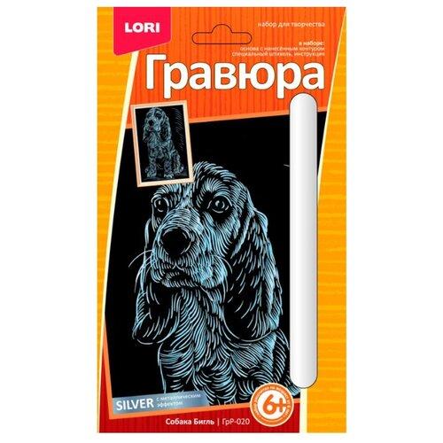 Купить Гравюра LORI Собака Бигль (ГрР-020) серебристая основа, Гравюры