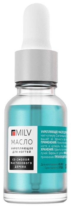 Масло MILV Укрепляющее для ногтей со смолой мастикового дерева Дельфиниум