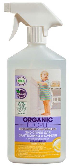 Organic People спрей Эко для сантехники и кафеля