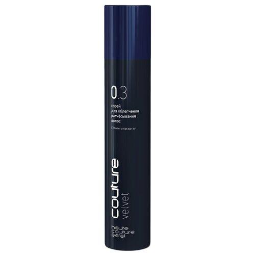 Estel Professional COUTURE Спрей для облегчения расчесывания волос VELVET, 300 мл