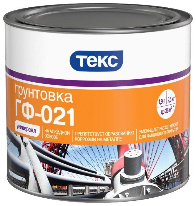 Грунтовка ТЕКС ГФ-021 Универсал (2.5 кг)