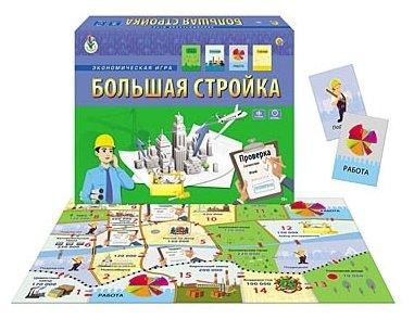 Настольная игра Рыжий кот Предприниматель Большая стройка ИН-0363