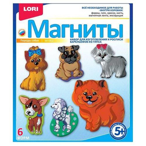 Купить LORI Магниты - Породы собак (М-062), Гипс
