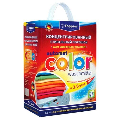 Стиральный порошок Topperr Color (автомат) 1.5 кг картонная пачка