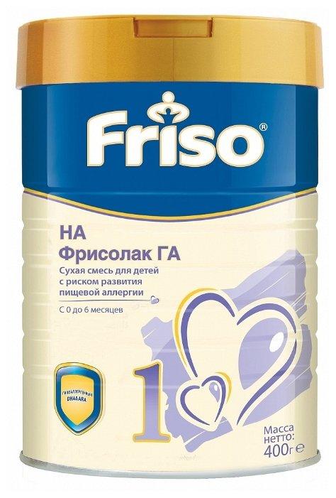 Смесь Friso HA 1 (с 0 до 6 месяцев) 400 г