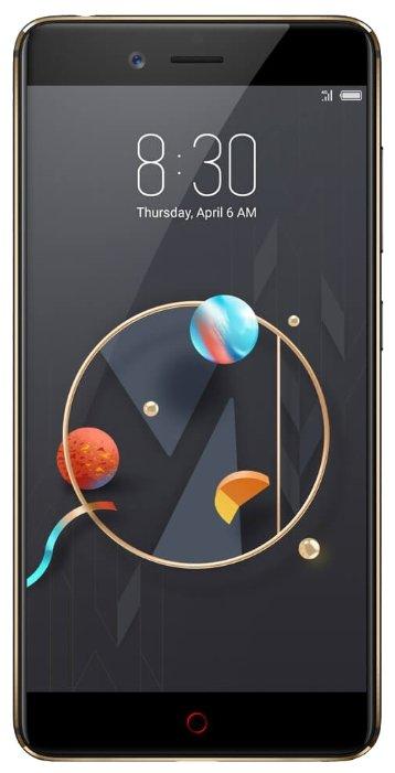 Телефон ZTE Nubia Z17 mini 4/64Gb Gold