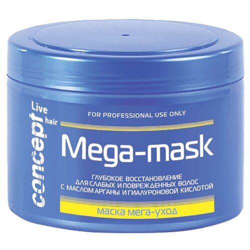Concept Live Hair Маска мега-уход для слабых и поврежденных волос, 500 мл маска для волос concept орхидея