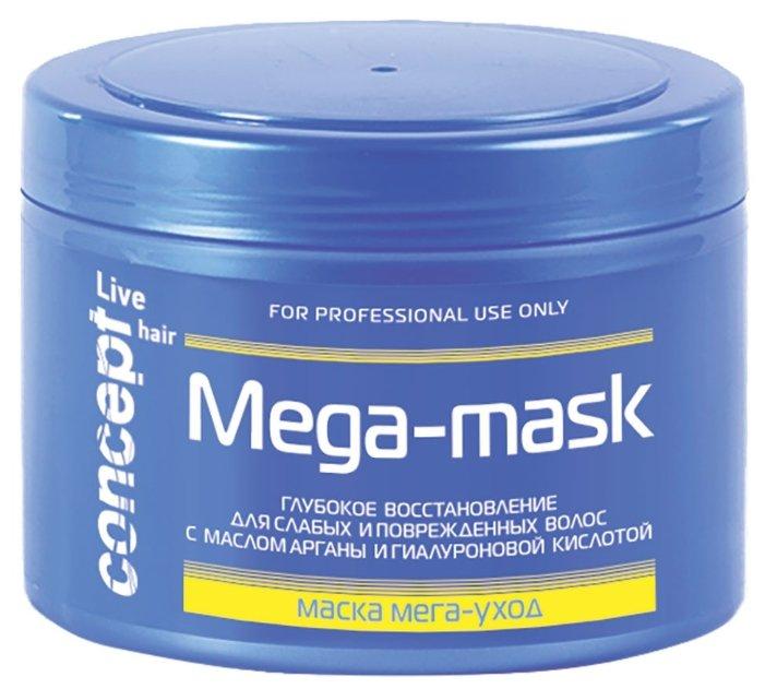 Concept Live Hair Маска мега уход