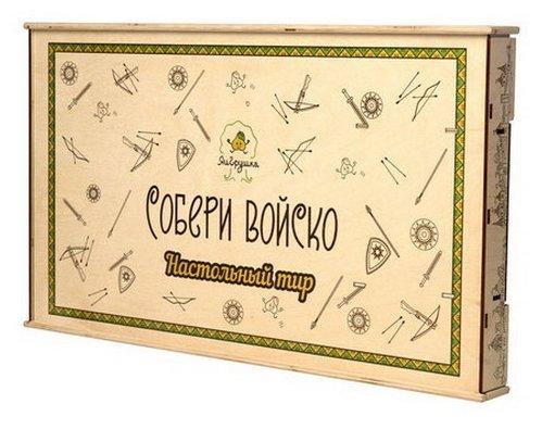 Купить Настольная игра ЯиГрушка Собери войско 47342 по низкой цене с доставкой из Яндекс.Маркета