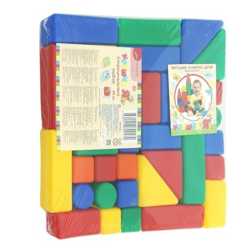 Кубики Крошка Я Строительный набор 1180361