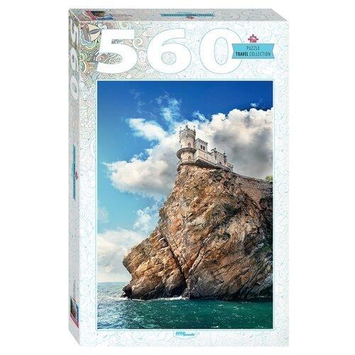Купить Пазл Step puzzle Travel Collection Ласточкино гнездо (78098), 560 дет., Пазлы