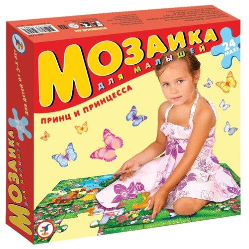 Пазл Дрофа-Медиа Принц и принцесса (2013), 24 дет.