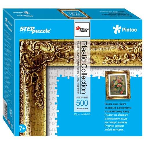 Рамка для пазлов Step puzzle Plastic Collection Барокко (98230), 550 дет. пазлы step puzzle коврик для сборки пазлов