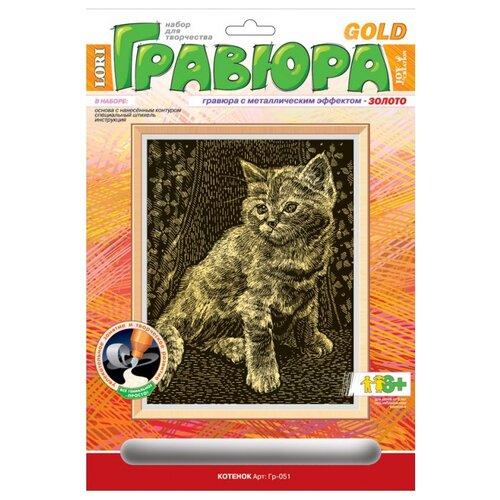 Гравюра LORI Котёнок (Гр-051) золотистая основаГравюры<br>