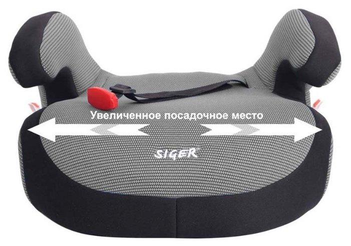 Бустер группа 3 (22-36 кг) Siger Бустер FIX