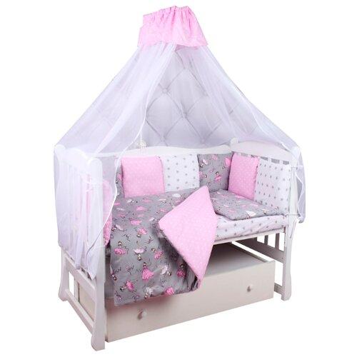 цена Amarobaby комплект в кроватку Мечта (8 предметов) серый/розовый онлайн в 2017 году