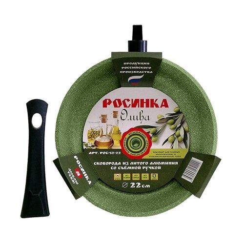 Сковорода Росинка Олива РОС 52-28 28 см, съемная ручка, зеленый росинка рос 501