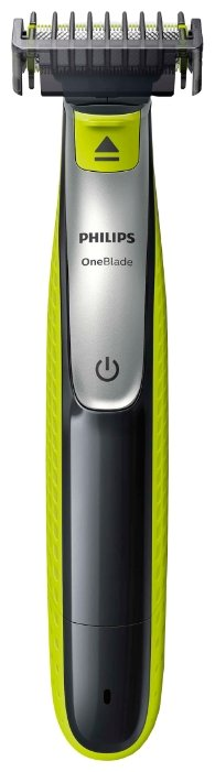 Philips OneBlade QP2530