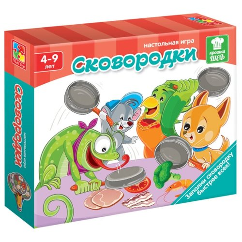 Настольная игра Vladi Toys Сковородки VT2309-09 настольная игра обучающая vladi toys сковородки vt2309 09