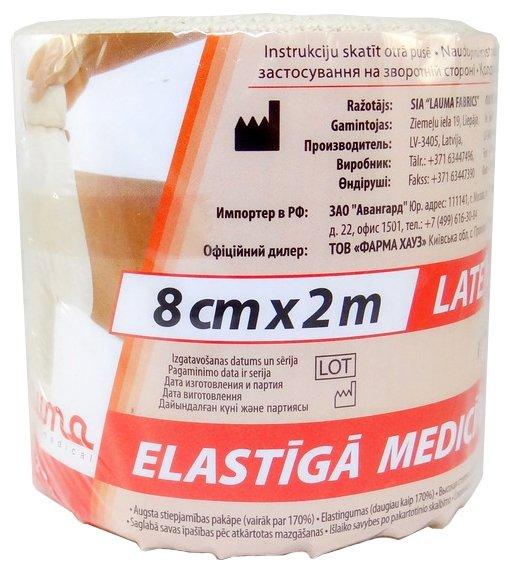 Бинт Lauma (Лаума) эластичный высокой растяжимости с застежкой 200x8 см.