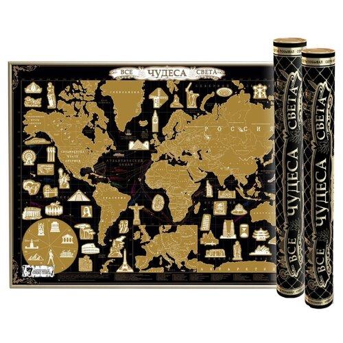 Купить Smart Gift Стираемая карта мира Чудеса света Black Edition А1 84х59 см, Карты