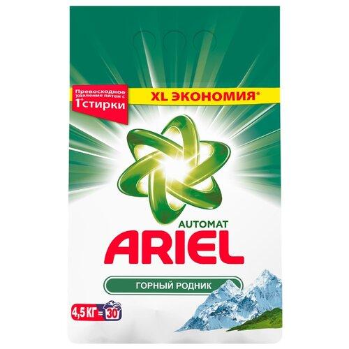 Стиральный порошок Ariel Горный родник (автомат) 4.5 кг пластиковый пакет
