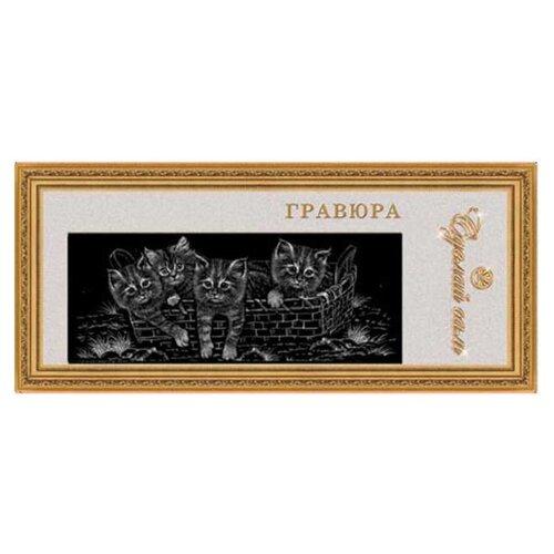 Купить Гравюра Лапландия Котята в корзинке (48505) золотистая основа, Гравюры
