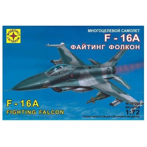 Купить Сборная модель Моделист Многоцелевой самолет F-16A Файтинг Фолкон (207202) 1:72, Сборные модели