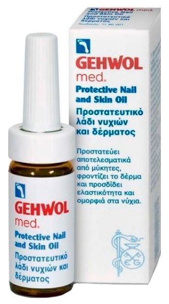 Масло Gehwol Med Protective Nail and Skin