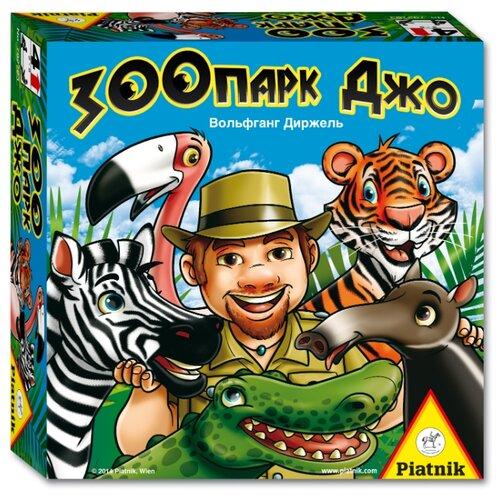 Настольная игра Piatnik Зоопарк Джо настольная игра piatnik веселые попугаи