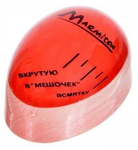 Таймер Marmiton для варки яиц (2212345678514)