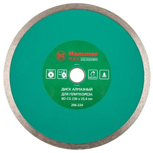 Фото - Диск алмазный отрезной Hammer Flex 206-224 ВD CG, 230 мм 1 шт. диск алмазный отрезной hammer flex 206 103 db sg 150 мм 1 шт