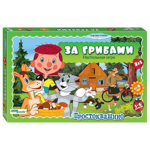 Купить Набор настольных игр Step puzzle За грибами, Настольные игры