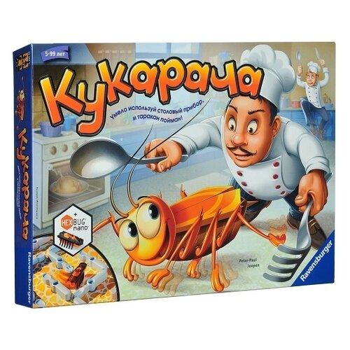 Настольная игра Ravensburger Кукарача ravensburger водная стихия 3х500