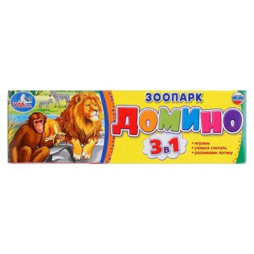Настольная игра Умка Домино 3 в 1 Зоопарк