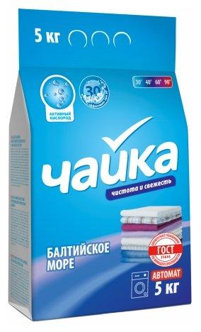 Купить Стиральный порошок Чайка Балтийское море (автомат) пластиковый пакет 5 кг по низкой цене с доставкой из Яндекс.Маркета