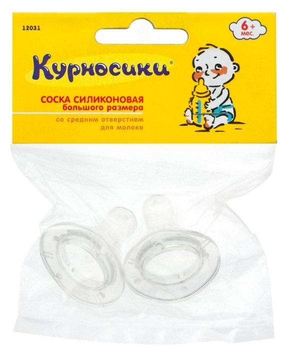 Соски большого размера, русские молодые толстые бабы порно