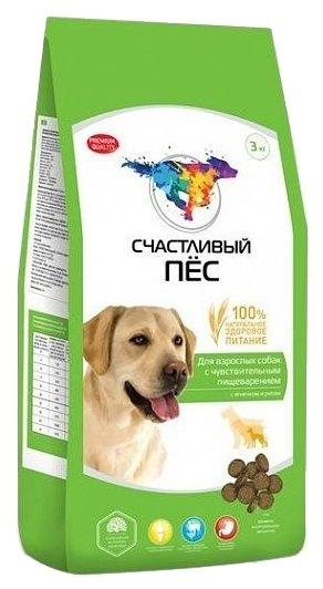 Корм для собак Счастливый пёс Сухой корм для взрослых собак с чувствительным пищеварением