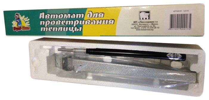 Автомат для проветривания ДусяСан усиленный