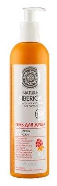 Гель для душа Natura Siberica Витамины для кожи