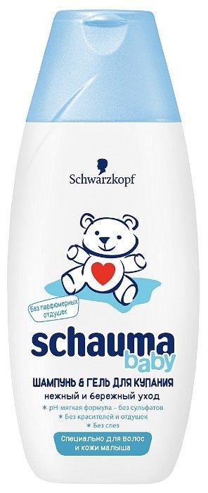 Schauma Baby Шампунь и гель для купания