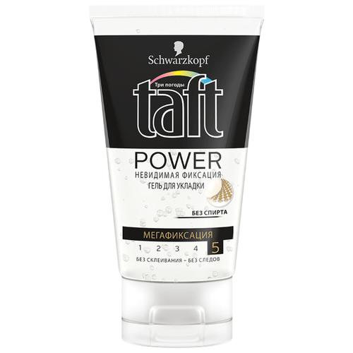 Taft Power гель для укладки Невидимая фиксация 150 млГели и лосьоны<br>