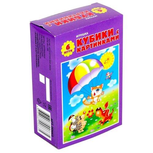 Купить Кубики-пазлы Десятое королевство Солнышко-2 00663, Детские кубики