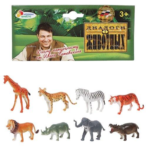 Купить Фигурки Играем вместе Диалоги о животных Дикие животные HB335-8, Игровые наборы и фигурки