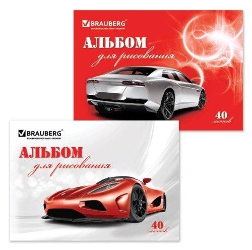 Альбом для рисования BRAUBERG Автостиль 29.7 х 21 см (A4), 100 г/м², 40 л.