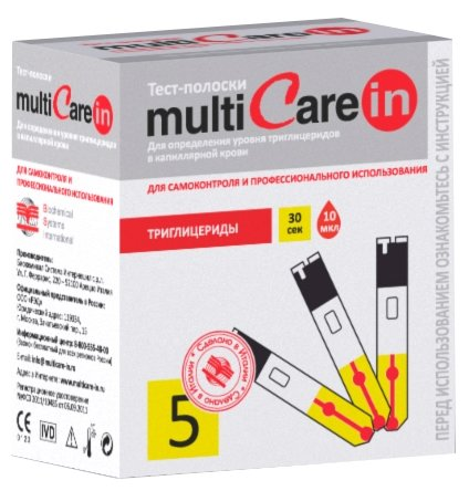 MultiCare in тест полоски триглицериды
