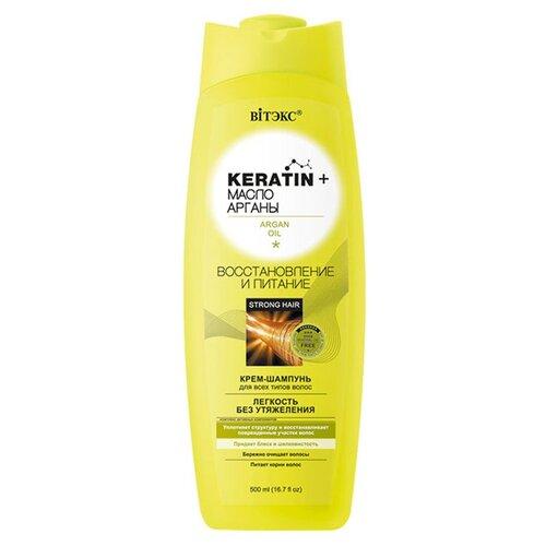 Купить Витэкс крем-шампунь Кератин + масло арганы для всех типов волос, 500 мл