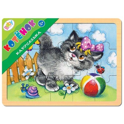 Рамка-вкладыш Step puzzle Каруселька Котёнок (89033), 15 дет.Пазлы<br>